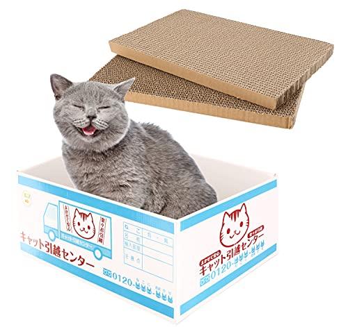 Idepet Kratzbrett für Katzen,Katzenkratzbox Recycelbar Kätzchen-Kratzpads Dauerhaft Katzen Lounge mit Katzenminze für große mittelgroße kleine Katzen